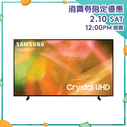 [預購] Samsung 43
