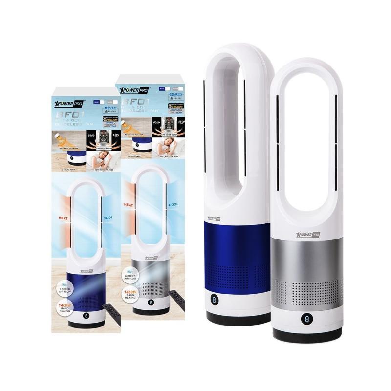 Xpower Pro BF01 無葉冷暖搖擺座檯風扇 AM-018JR [藍色]