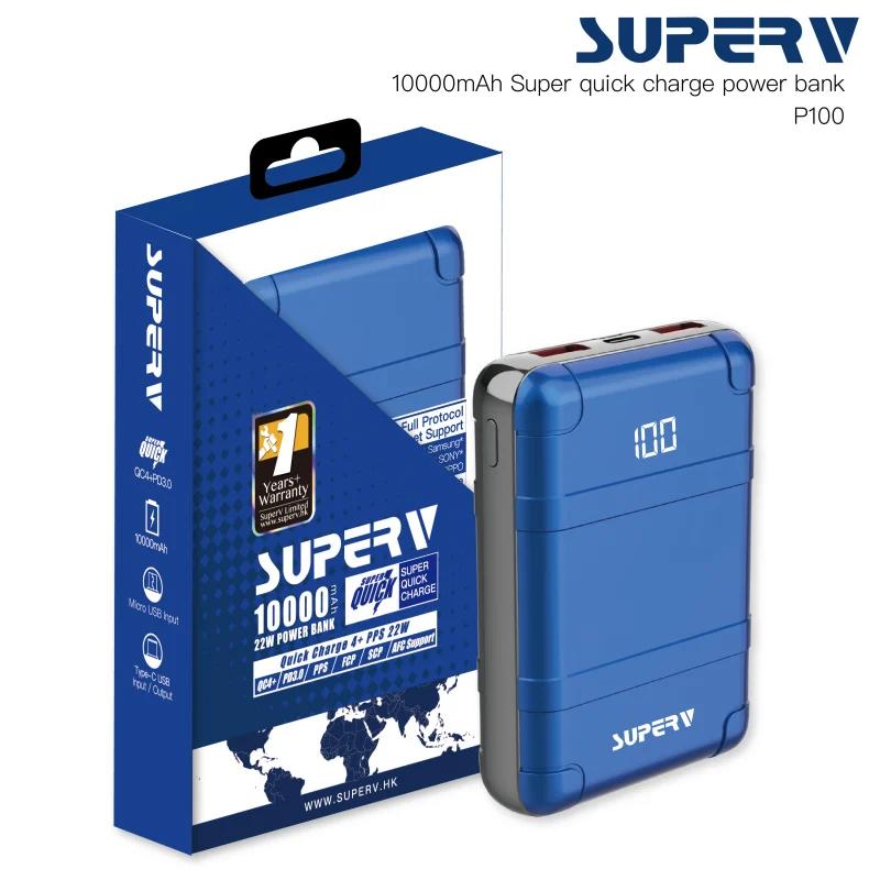 Superv P100 QC4.0 10000mAh 外置電池 [4色]