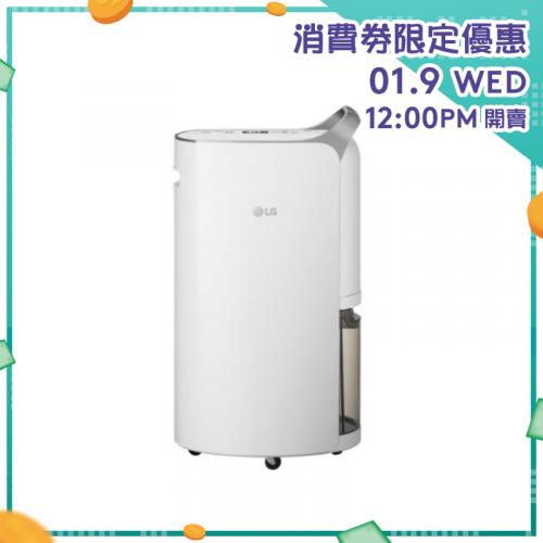 LG MD16GQSA1 變頻式離子殺菌智能抽濕機 [28公升]【消費券激賞】
