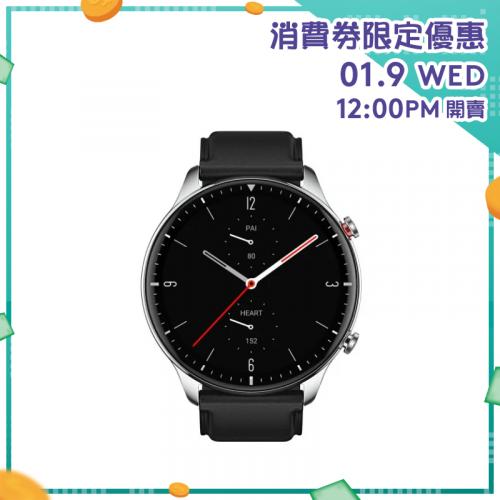 Amazfit GTR 2 不銹鋼智能手錶【消費券激賞】