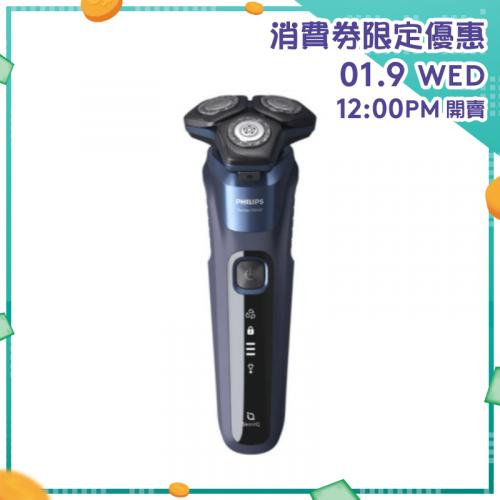 飛利浦 Philips S5585 (S5585/10) 乾濕兩用電鬚刨【消費券激賞】