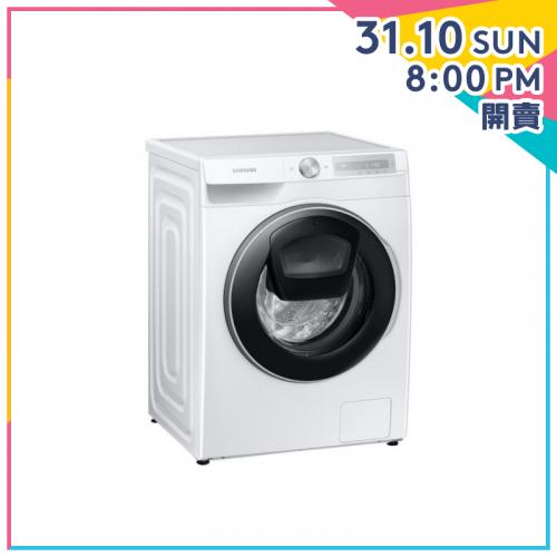 Samsung AddWash™ Al智能前置式洗衣機 8kg [白色] [WW80T654DLH/SH]【家電家品節】