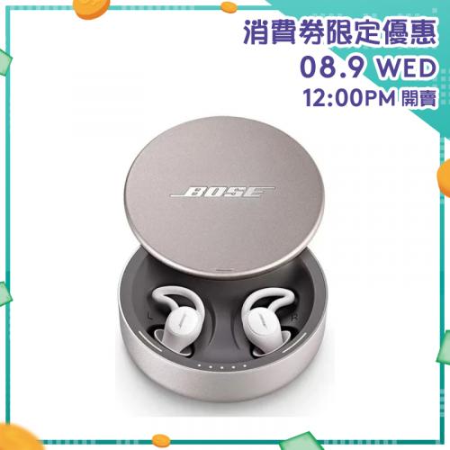 Bose Sleepbuds II 遮噪睡眠耳塞【消費券激賞】