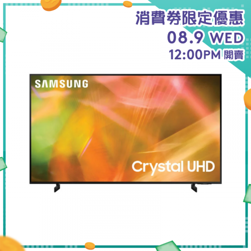 Samsung - 50