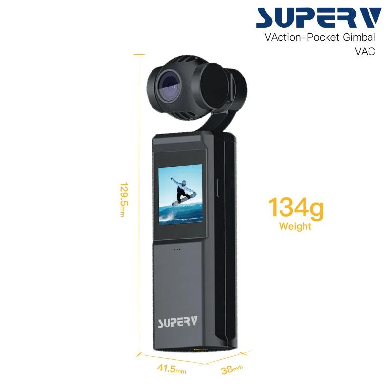 SuperV 三軸機械增穩雲台相機