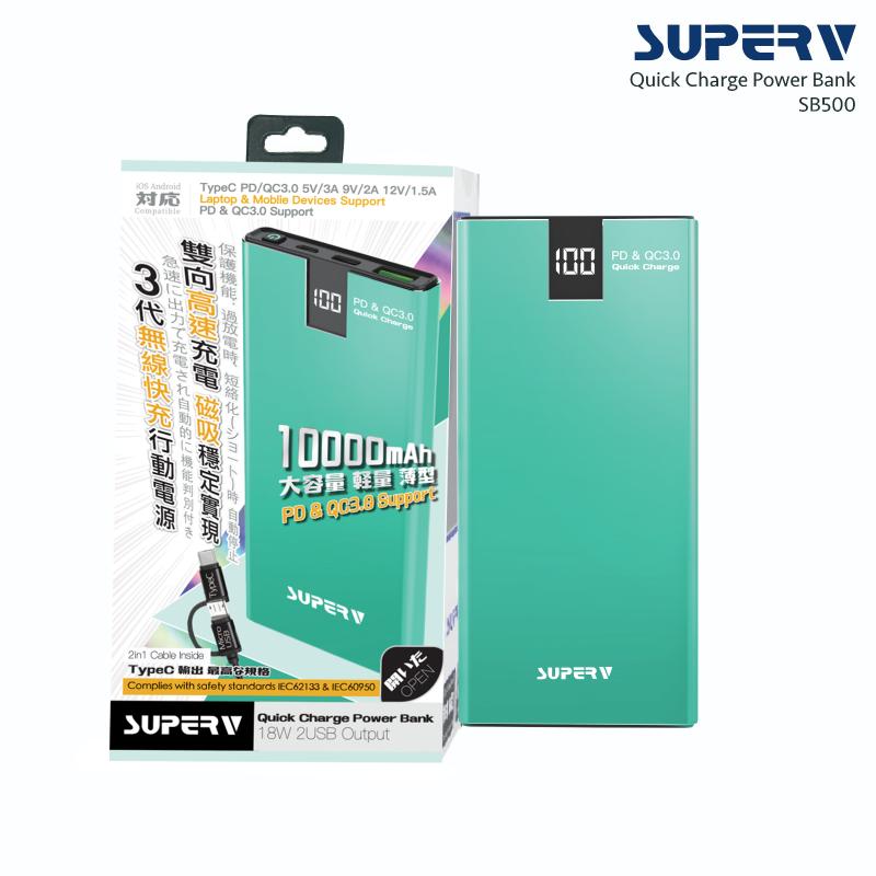 SuperV SB500 PD & QC3.0 10000mAh 超薄移動電源 [綠色]