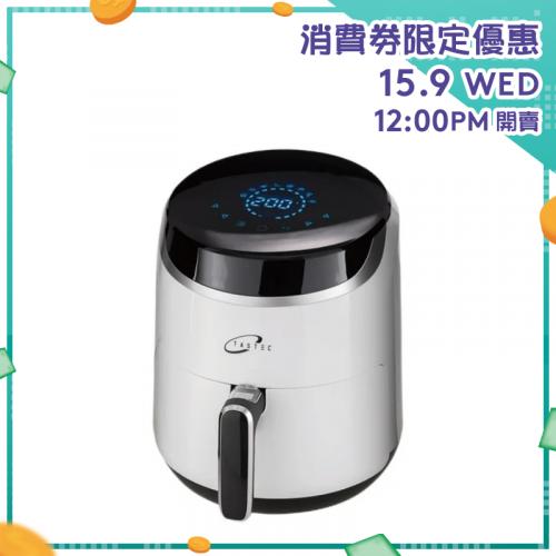 Tastec Airfryer 二代加強版氣炸鍋 (3.2L)【消費券激賞】