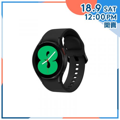 三星 Samsung Galaxy Watch4 R860 (藍牙) 40mm 智能手錶 [黑色]【健康生活節】