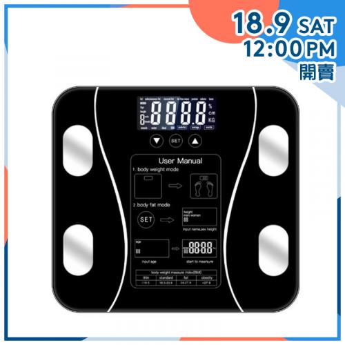 Suchprice® 優價網 智能電子脂肪磅【健康生活節】
