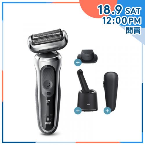 Braun Series 7 7071cc Flex 乾濕兩用電動剃鬚刀【健康生活節】