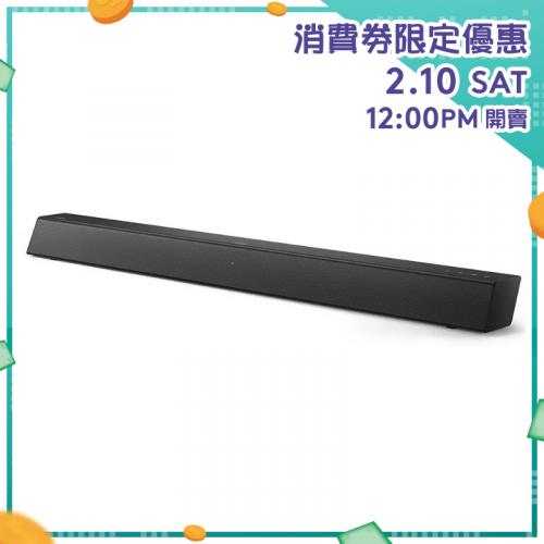 Philips 2.0聲道 TAB5105 SoundBar【消費券激賞】
