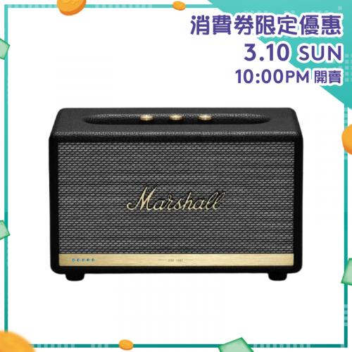 Marshall Acton II Bluetooth Speaker 藍牙喇叭 [2色]【消費券激賞】