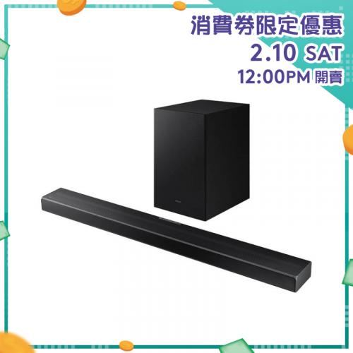 Samsung HW-Q600A 3.1ch Soundbar (2021)【消費券激賞】