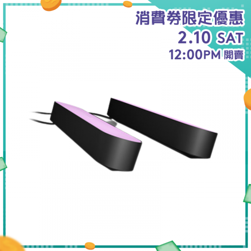 Philips 飛利浦 Hue White & Color Ambiance Play Light Bar [Double Pack]【消費券激賞】