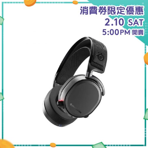 Steelseries Arctis Pro Wireless 無線遊戲耳機 [黑色]【消費券激賞】