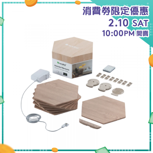 Nanoleaf Elements Hexagon Starter Kit 六角形智能照明燈板 [七塊裝]【消費券激賞】