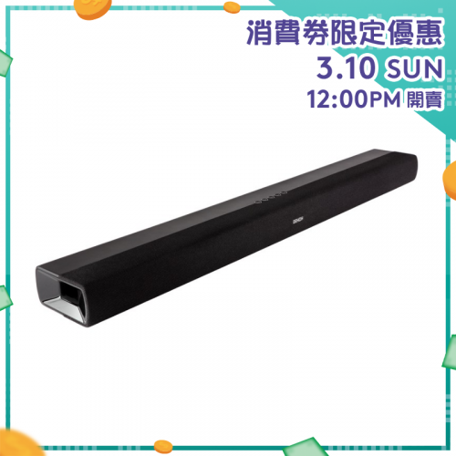 Denon Soundbar 揚聲器 [DHT-S216]【消費券激賞】