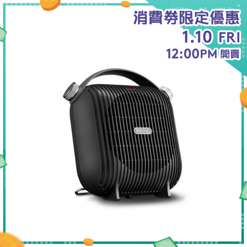[預購] De'Longhi Capsule Hobby 暖風機 [HFS30C24.DG]【消費券激賞】