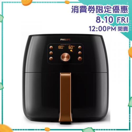 PHILIPS 飛利浦 Airfryer XXL Premium 健康空氣炸鍋 [HD9860/91]【消費券激賞】