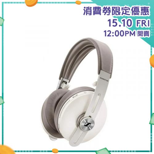 Sennheiser MOMENTUM Wireless 無線藍牙降噪耳機 [第三代] [白色]【消費券激賞】