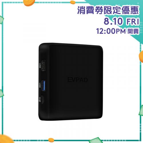 EVPAD 6P 智能語音電視盒 (4+64GB)【消費券激賞】