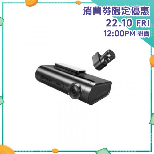 DDPAI X2S Pro 超高清前後雙鏡行車記錄儀【消費券激賞】