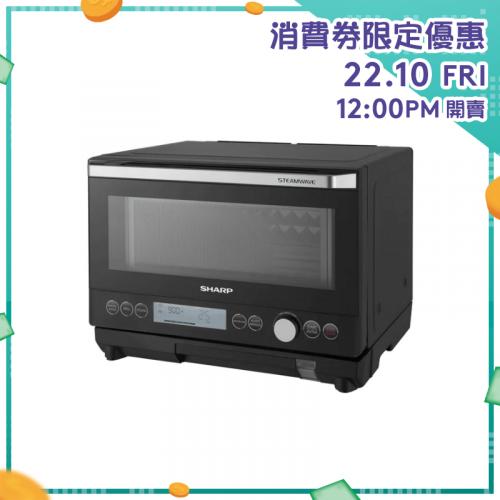 Sharp 聲寶 3合1纖巧蒸氣焗爐 25公升 [AX-1250R] [2色]【消費券激賞】