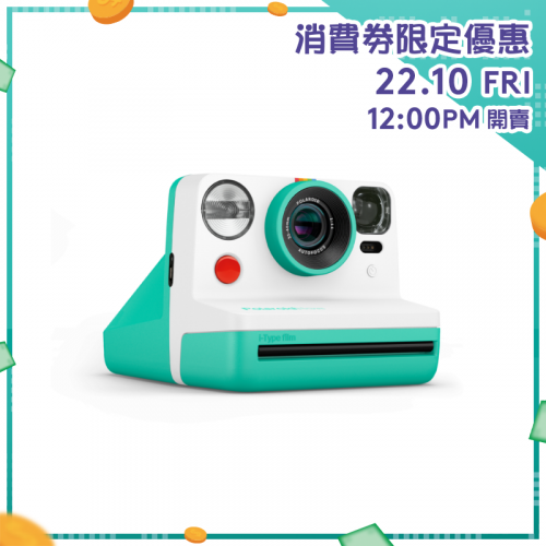 Polaroid Now Instant Camera 即影即有相機 [5色]【消費券激賞】