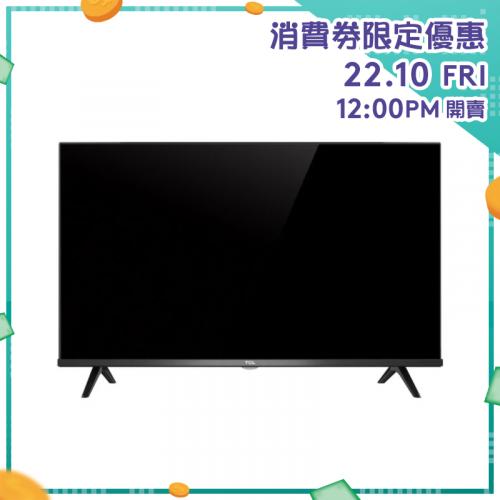 TCL 32寸 S65A系列 高清智能電視 [32S65A]【消費券激賞】