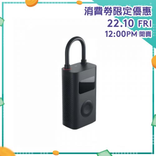 Xiaomi 小米 米家充氣寶【消費券激賞】