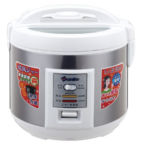 日本山崎 SK-R15G 保溫西施飯煲 (1.5 公升)