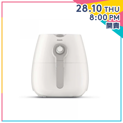 Philips daily collection 空氣炸鍋 [HD9216]【家電家品節】