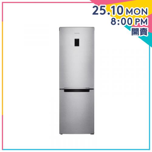 Samsung 雙門雪櫃 328L [2色]【家電家品節】