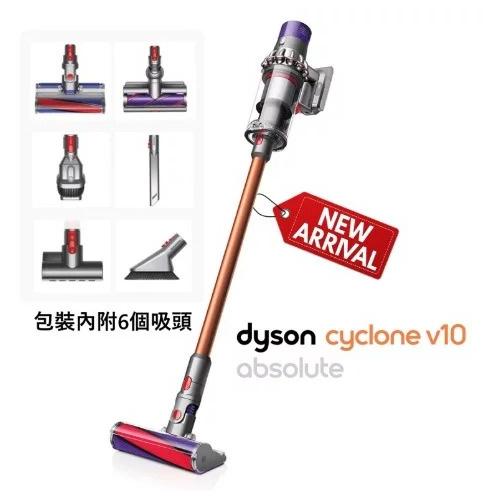 Dyson Cyclone V10 Absolute 無線吸塵機 [英國版]