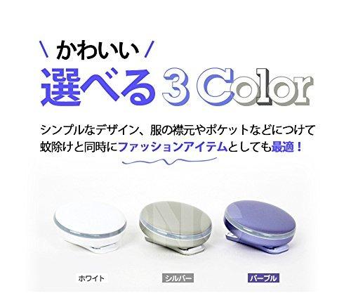 日本携帯用音波驅蚊器 [3色]