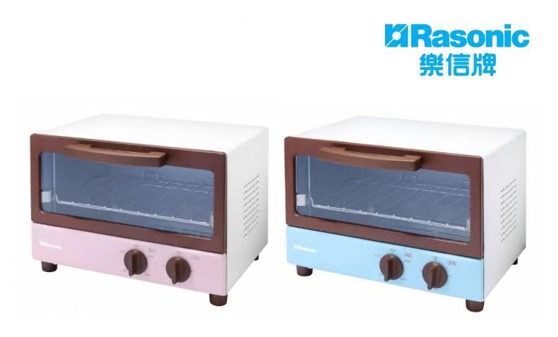 Rasonic RTN-K12 多士焗爐 [2色]