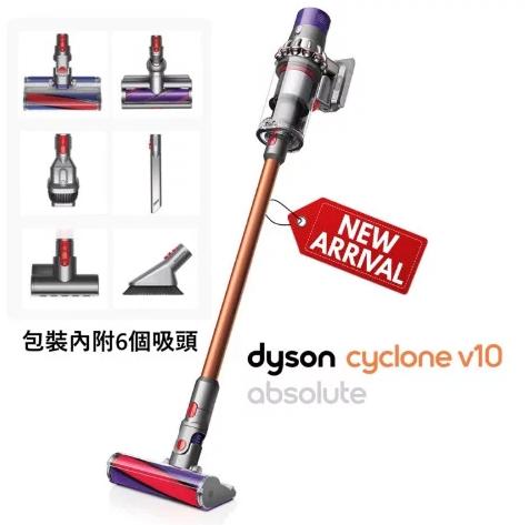 Dyson Cyclone V10 Absolute 無線吸塵機 六吸頭版 英國版