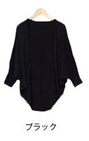 日本UV 七分袖輕薄防曬外套 [2尺寸][7色]