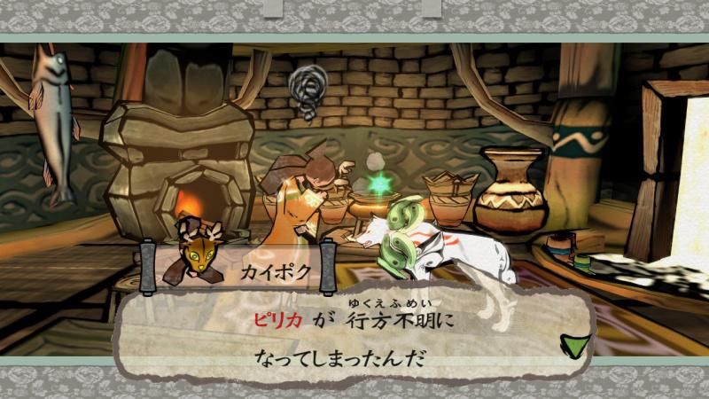 Nintendo Switch 大神 絕景版