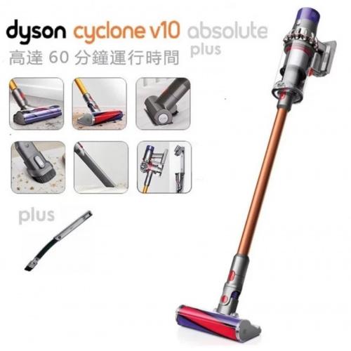 Dyson Cyclone V10 Absolute+ 無線吸塵機 [六吸頭英國版]
