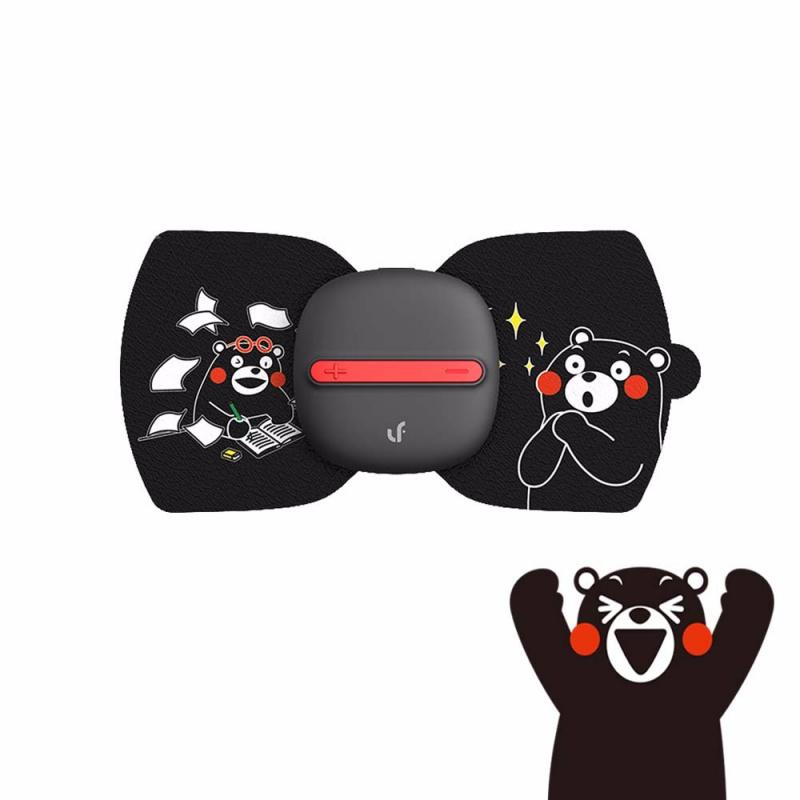 樂範 熊本熊隨身按摩神器 [黑色]