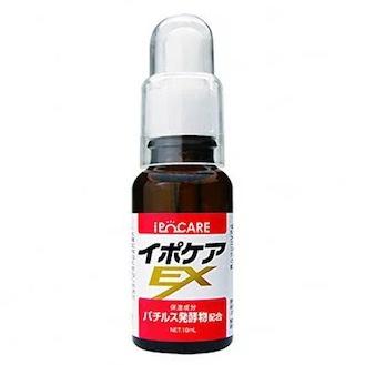 IpoCare EX 無痛除疣專用美容液