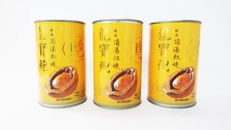 龍寶牌 頂湯紅燒鮑魚 [8隻裝]