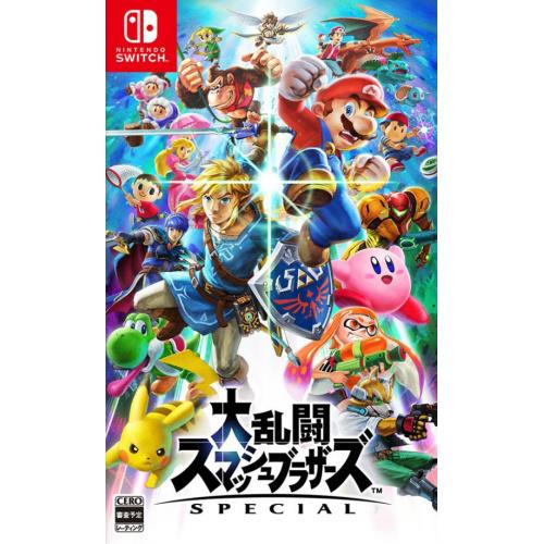 Nintendo Switch 任天堂明星大亂鬥特別篇