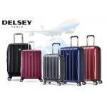 Delsey Helium Aero 可擴張硬殼旅行喼 [5色3尺寸]