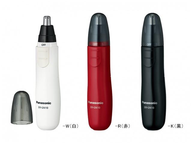 Panasonic ER-GN10 多用途鼻毛修剪器 [3色]