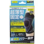 HAYASHI 超薄型護膝 [2尺寸][1盒1隻]