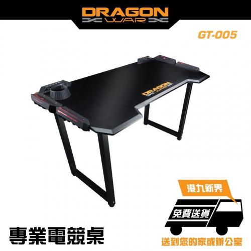 Dragon War GT-005 120CM RGB 電競枱