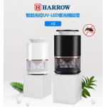 Harrow X8 智能光控UV-LED紫光捕蚊燈 [2色]